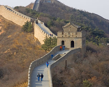 Viajes a China: Tours a China