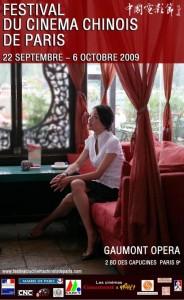 Viajes China_Festival de cine chino en París
