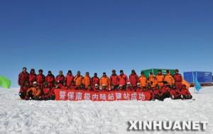 Viajes China_expedición a la antártida
