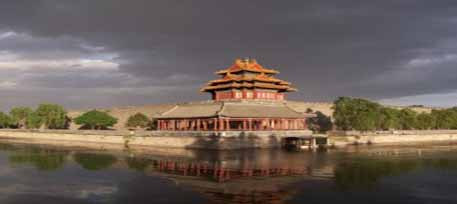 Viajes China